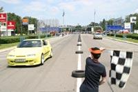 Raliul Auto VIP