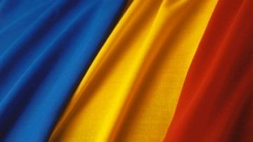La multi ani, romani! La multi ani, Romania!