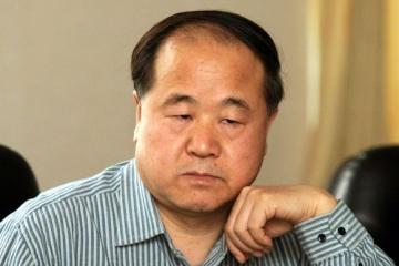 Mo Yan a castigat Premiul Nobel pentru Literatura 2012