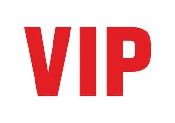 Jubile The Ballroom-PRIMAVERII gazduieste Gala Premiilor VIP- luna mai